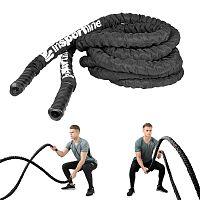 Fitness kötél inSPORTline WaveRope 3,8cm x 15m