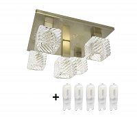 Philips IL-D0163 - LED Mennyezeti lámpa 5xG9/5W/230V + 5xG9/33W/230V