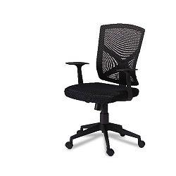 Swivel fekete irodai szék - Furnhouse