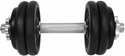 Lifefit súlyzó 14 kg