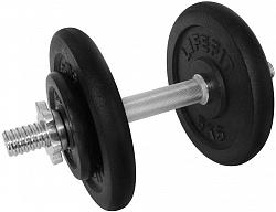 LifeFit súlyzó 14 kg, 4x tárcsa