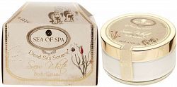 SEA OF SPA Snow White Body Cream 200 ml