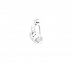 Brilum LED spotlámpa SCENA LED/20W/230V fehér 4000 K